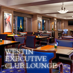 Westub Exective Club Lounge
