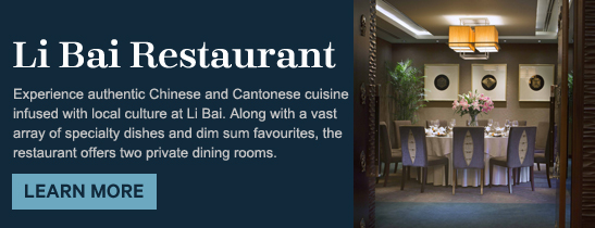 Li Bai Chinese Restaurant of the Sheraton Saigon Hotel & Towers
