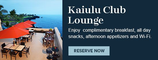 Kaiulu Club Lounge