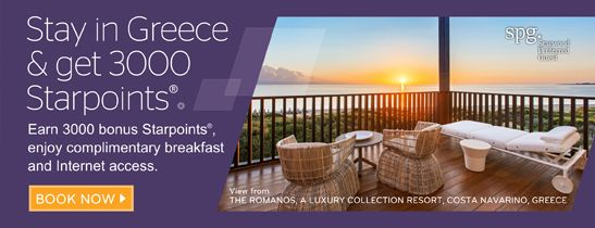 Stay in Greece and get 3000 Starpoints