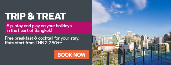 Aloft Trip & Treat