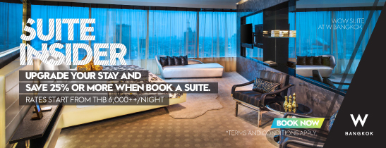 UPGRADE TO SUITE & SAVE UP TO 25%
