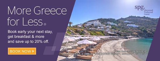 More Greece for less - Book now and save up to 20%