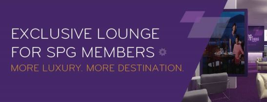 Exclusive SPG Lounge