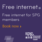 Free internet for SPG member