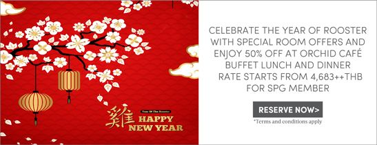 Celebrate the Year of Rooster with Special Offers