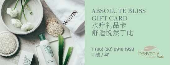 Special offers spa offers at the westin pazhou guangzhou for Absolute bliss salon
