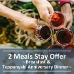 2 Meals Stay Offer ~Breakfast & Teppanyaki Anniversary Dinner~