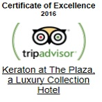 2016 Winner Certificate of Excellence