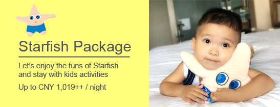 Starfish Package, rate starts from CNY 1019++ per night