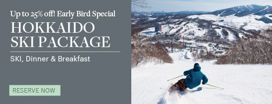 EARLY BIRD SKI PACKAGE