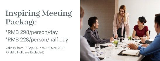 Inspiring Meeting Package