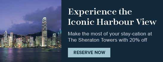 EXPERIENCE THE ICONIC HARBOUR VIEW