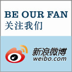 Be our fan at Weibo